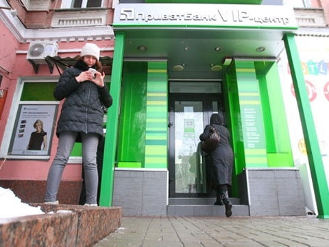"Affiliates of ""PrivatBank"" operate in normal mode"