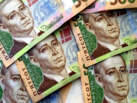 Assets of Ukraine's banking system will grow to UAH 1.5-1.6 trln by late 2017
