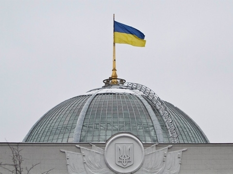 Clause on possible severance of diplomatic relations with Russia removed from Donbas bill