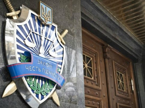 Court ruling on confiscation involving Yanukovych classified
