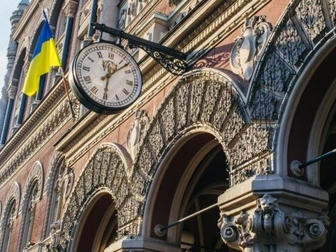 Ukraine's central bank considers introduction of e-hryvnia
