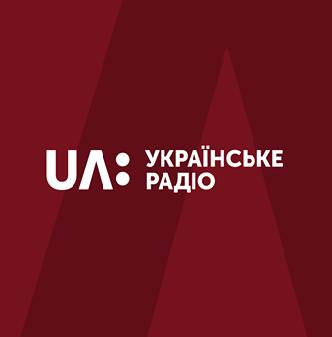 UA: Українське радіо — перший канал радіо суспільного мовника НСТУ